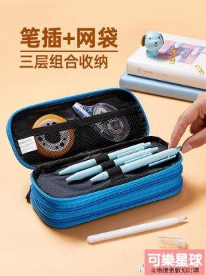 【促銷價 免運】得力筆袋大容量男女高中生 文具盒 鉛筆盒可定制印LOGO簡約多功能【可樂星球】