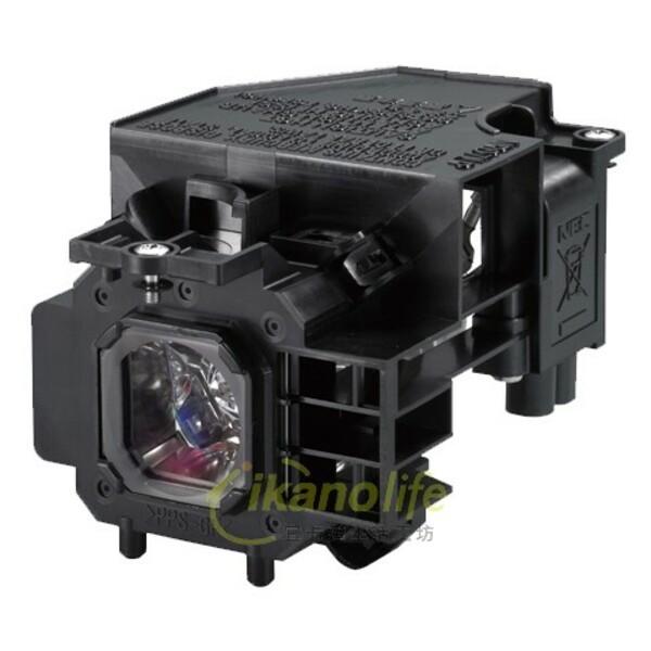 nec 原廠投影機燈泡np07lp / 適用機型np410wnp410w-rnp500ws