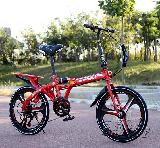 摺疊自行車16/20寸變速碟剎青少年男女式超輕學生便攜小型單車HM 衣櫥秘密