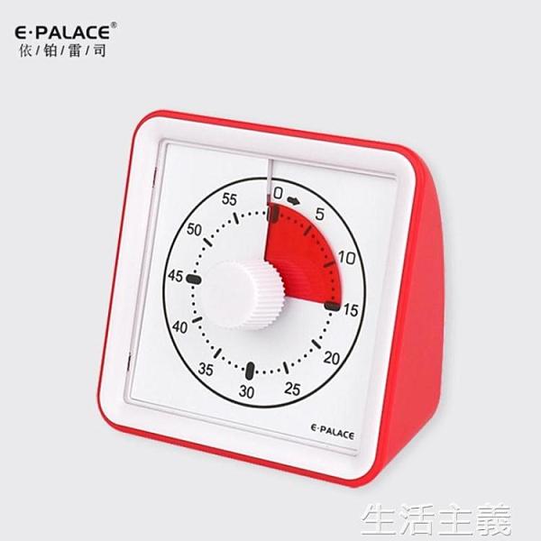 計時器 依鉑雷司計時器學生做題靜音定時器提醒器大音量倒計時器電子鬧鐘 生活主義