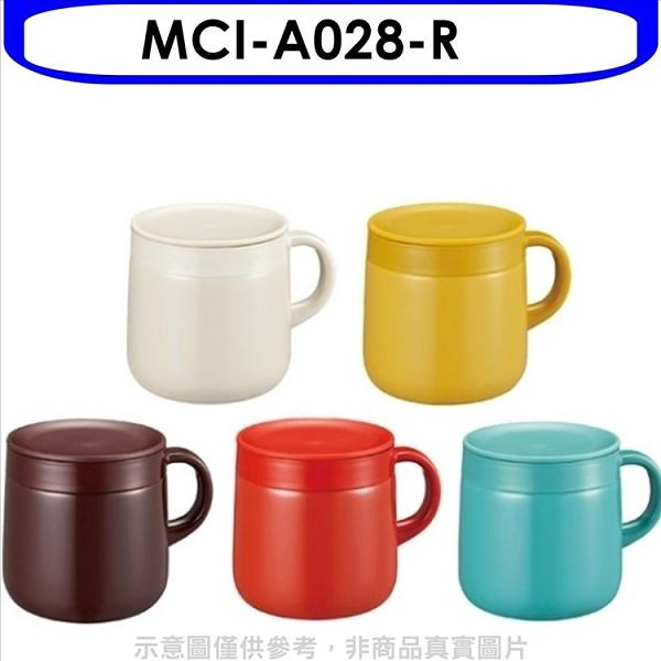 《快速出貨》虎牌【MCI-A028-R】280cc桌上型輕巧杯保溫杯R閃亮紅