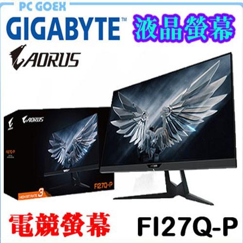 GIGABYTE 技嘉 AORUS FI27Q-P 電競液晶顯示器 pcgoex 軒揚