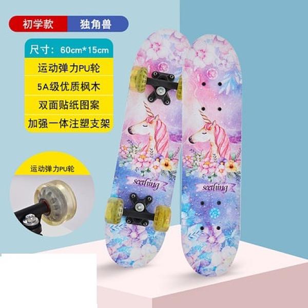滑板 滑板初學者成年兒童小男孩女生6-8歲以上四輪專業劃板迷你滑板車-快速出貨