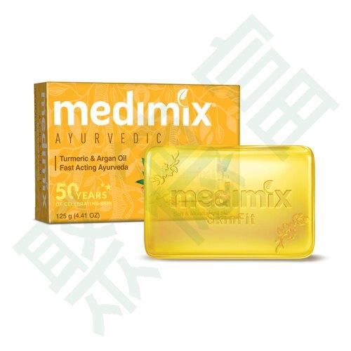 【MEDIMIX美的秘密】美膚皂 / 薑黃摩洛哥堅果油配方 5入組