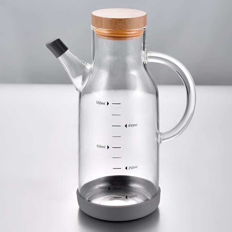 北歐加厚高硼硅玻璃油壺防漏油瓶帶刻度家用廚房裝油瓶醬油瓶醋瓶