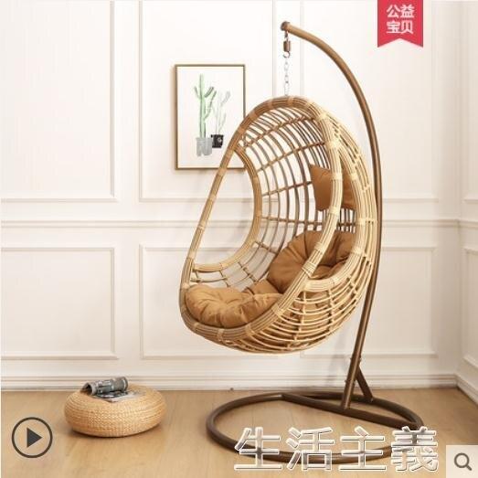 吊椅 秋千吊椅吊籃藤椅家用鳥巢吊蘭椅子網紅搖籃椅室內陽台懶人吊椅