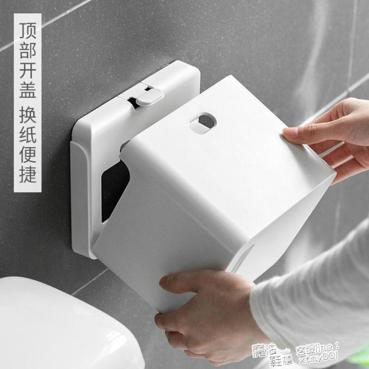 懶角落 壁掛式卷紙巾盒衛生間浴室廁所免打孔卷紙筒紙巾架66083 中秋節