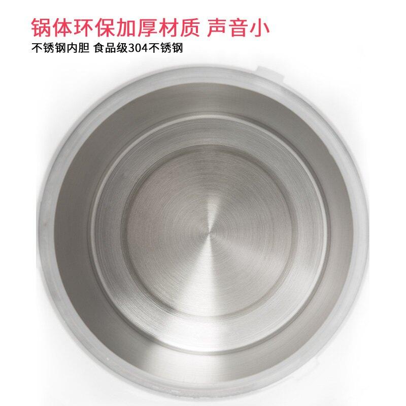 遠一多功能熏蒸儀熏蒸機蒸氣鍋汗蒸機(單配