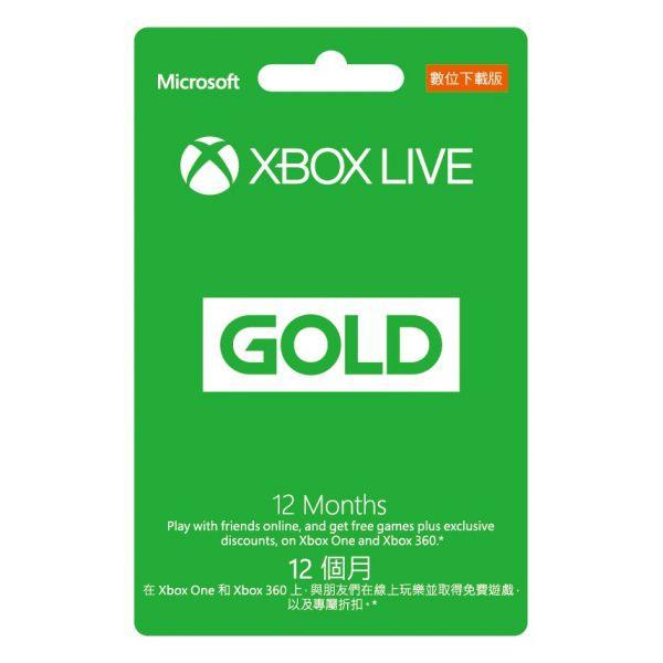 Microsoft 微軟 XBOX 12個月 一年金會員 / 點數卡 禮物卡 儲值卡