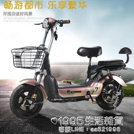 電動車 電動車成人代步踏板電瓶車48V小型鋰電動自行車女 兒童節新品