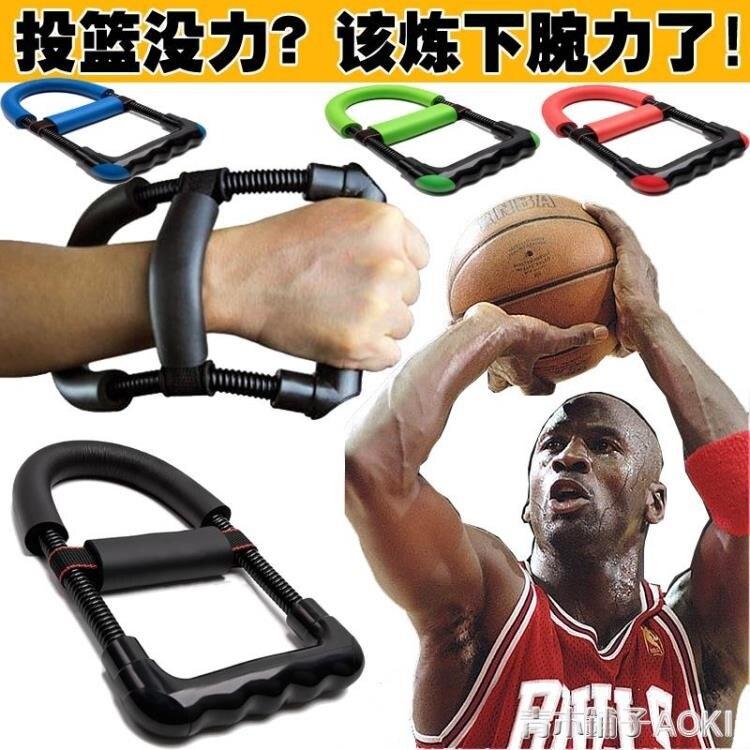 籃球投籃腕力器高強度練手腕握力器家用健身訓練裝備鍛煉臂肌