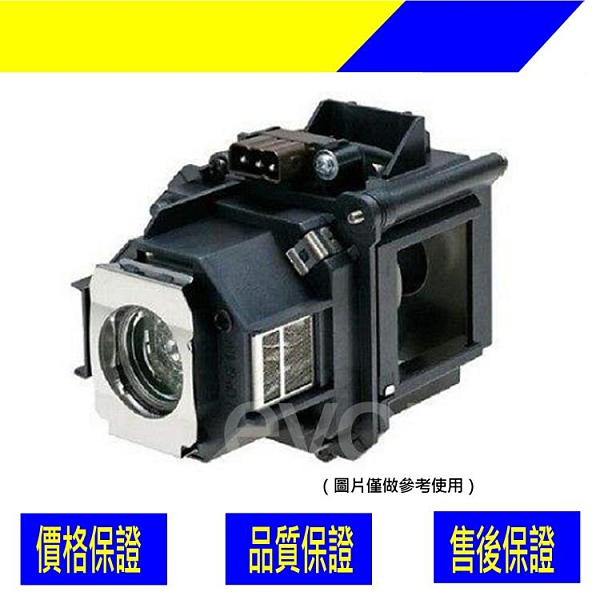 EPSON 原廠投影機燈泡 For ELPLP58 EB-S10、EB-X10、EB-X9
