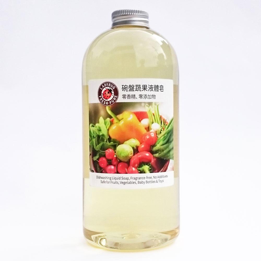 [Ladybug] 碗盤蔬果液體皂