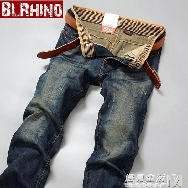牛仔褲男青年復古潮牌休閒潮流寬鬆直筒修身破洞長褲子男