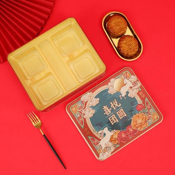 中秋月餅包裝盒雙層三層提籃禮盒46812個裝鐵盒現貨異圓形包裝盒 潮流衣舍