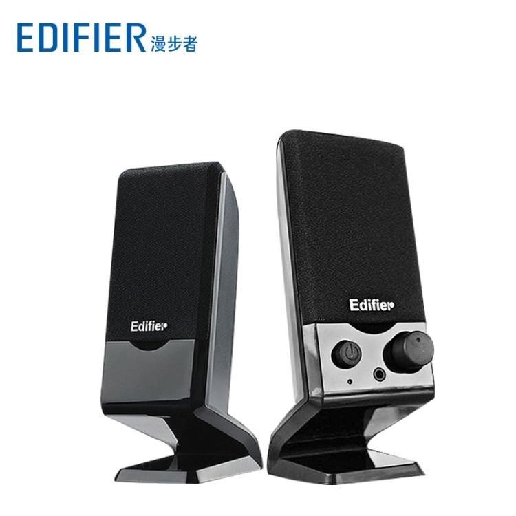有線音箱Edifier/漫步者 R10U迷你臺式機音箱USB筆記本電腦音箱小音響