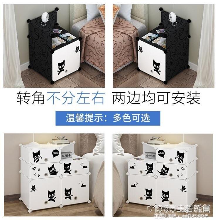 床頭櫃 宿舍簡易塑料床頭櫃組裝儲物櫃簡約現代經濟型小收納櫃子床邊臥室 清涼一夏钜惠
