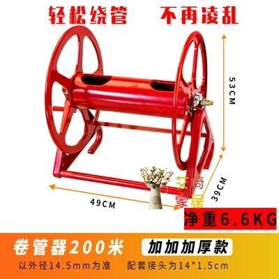水管收納架 農用捲管器收管機高壓水管收納架繞管器便攜管捲管車架