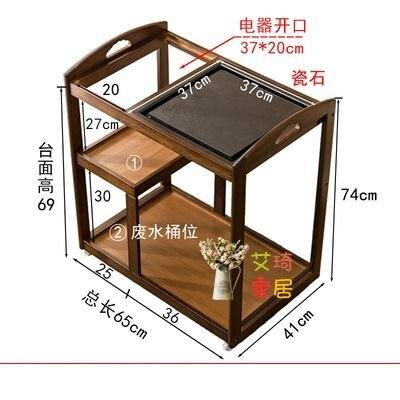 行動茶台 行動茶桌家用泡茶車實木小型茶几茶台茶具套裝燒水壺一體茶水櫃子