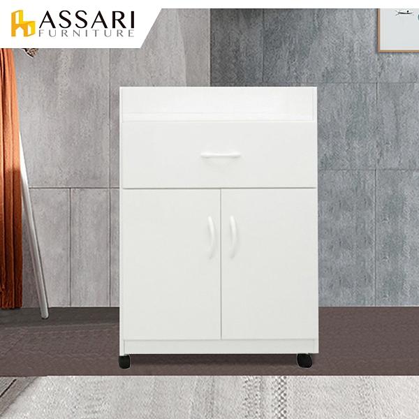 ASSARI-防潮防蛀塑鋼緩衝雙門一抽碗盤櫃-附輪(寬64x深42x高88cm)