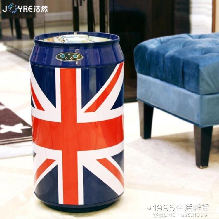智慧感應式垃圾桶家用客廳臥室廚房北歐簡約創意時尚自動電動個性 新年促銷