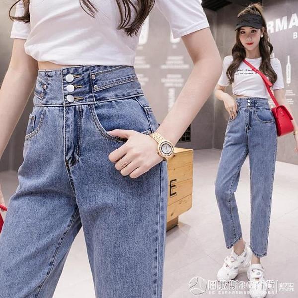 高腰褲 2020年夏季新款韓版牛仔褲 女士直筒褲 寬鬆百搭高腰蘿卜褲 老爹褲子 圖拉斯3C百貨