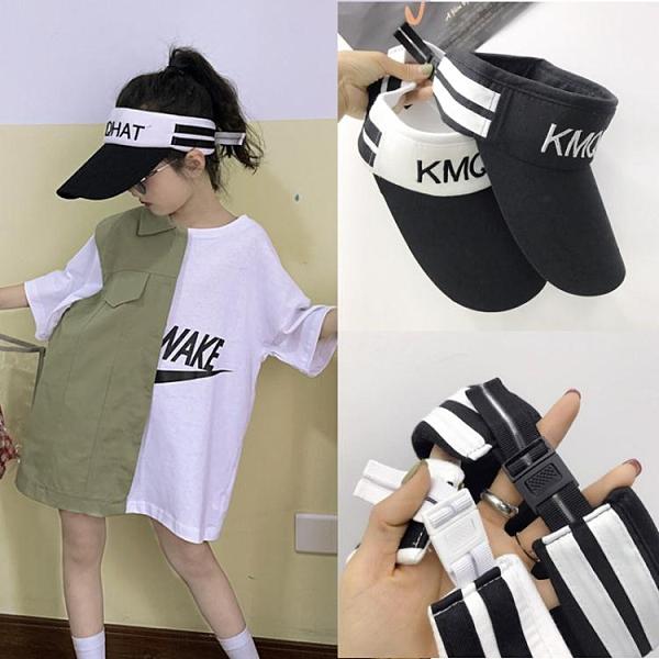 男女兒童遮陽帽夏季防曬戶外運動無頂網球帽中大童字母調節棒球帽 時尚芭莎