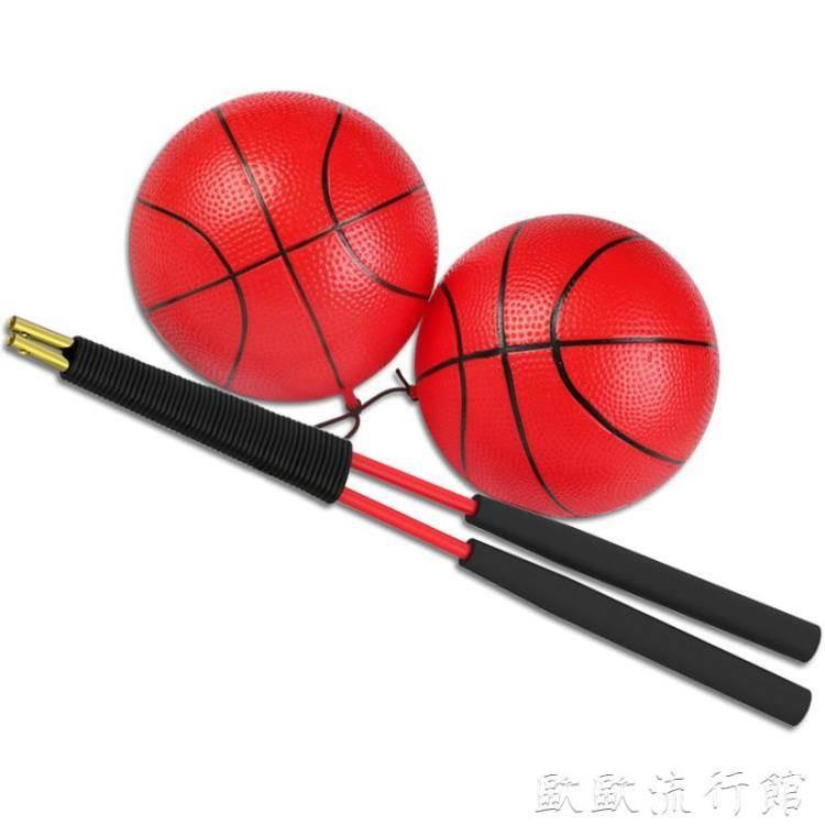 跳跳球 中老年人健身球甩甩球跳跳球兒童玩具球彈力球手摔球鍛煉肩頸運動