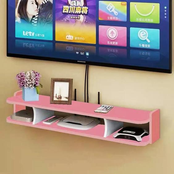 客廳置物架電視機頂盒置物架免打孔牆上牆壁掛架客廳路由器收納盒臥室