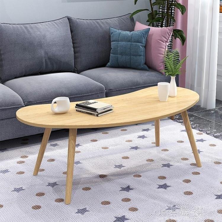 夯貨折扣!茶几簡約現代創意客廳圓桌陽台家用沙發邊几北歐小戶型迷你小桌子