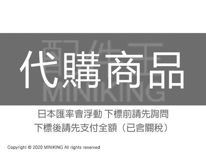 日本代購 空運 IRIS OHYAMA IJC-J56 除濕機 7坪 5.6L/日 水箱2L 除溼機 省電 靜音