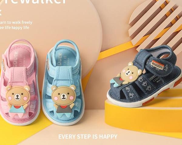 男寶寶涼鞋夏女寶寶鞋子0一1-2-3歲