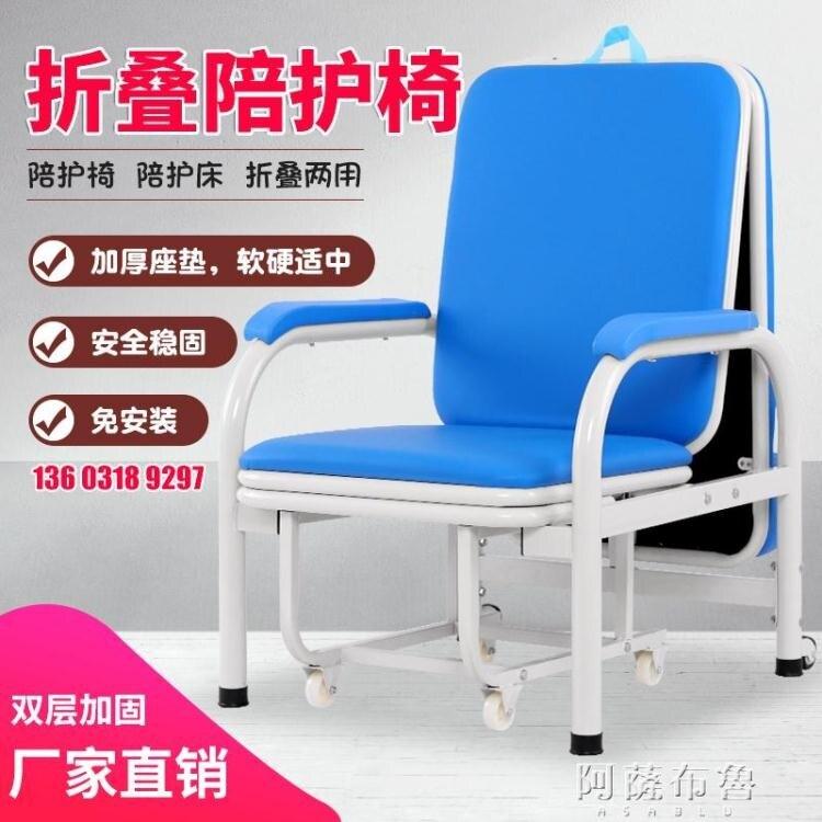 折疊床 全邦陪護椅床兩用多功能用單人便攜折疊椅床院家用午休椅午睡