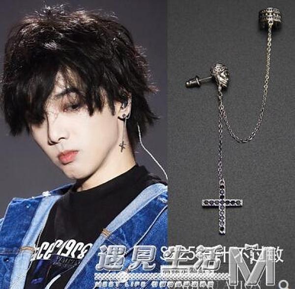 明星同款耳環火星演唱會十字架骷髏耳夾朋克潮男耳飾耳釘 銀針