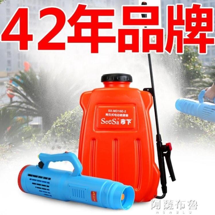 【快速出貨】噴霧消毒機 電動噴霧器新款風送機農用智慧彌霧機高壓打送風槍消毒遠程噴頭  七色堇 新年春節送禮