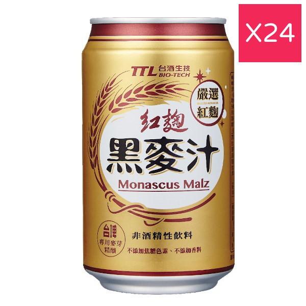 【台酒TTL】台酒紅麴黑麥汁(全素)-箱裝(24罐/入)
