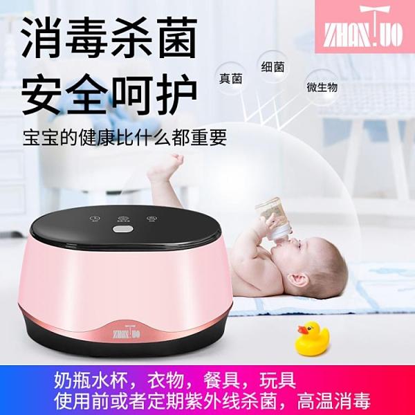 臭氧機 女性內衣內褲消毒機高溫除臭盒殺菌嬰兒奶瓶衣物烘亁器 港仔會社