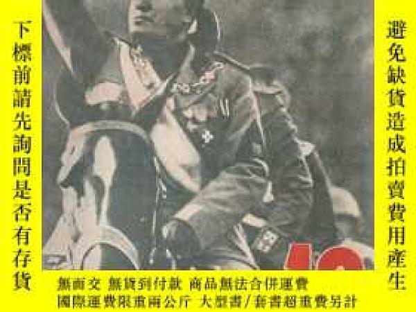二手書博民逛書店罕見民國雜誌天下,1939年日軍攻打長沙市Y21700 天下圖書公司 出版1939