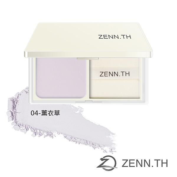 ZENN茲恩 簡單蜜粉餅04-薰衣草