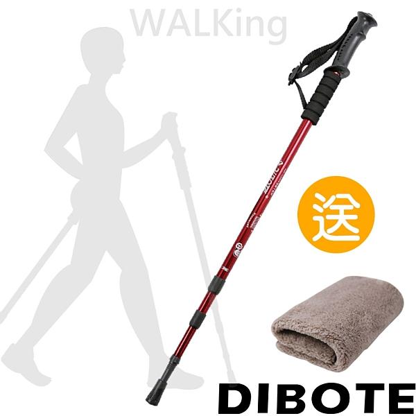 【圓意】DIBOTE 行走杖/經典款三節 6061鋁合金/直柄 (紅色) N02-108《贈送攜帶型小方巾》