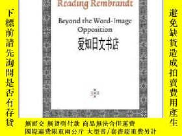 二手書博民逛書店【罕見】Reading Rembrandt : Beyond T