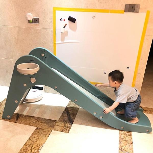 溜滑梯滑滑梯兒童滑梯家用大室內小型滑梯組合小孩北歐寶寶玩具塑料加長 小宅君