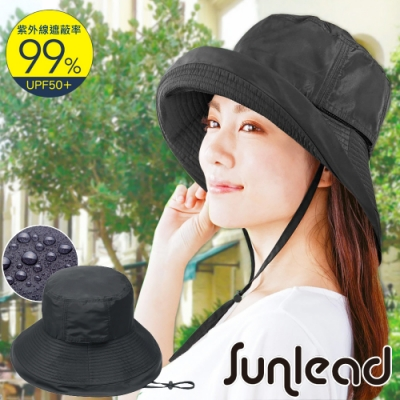 Sunlead 防風吹落。防潑水防曬輕量晴雨兩用遮陽帽/登山帽 (黑色)