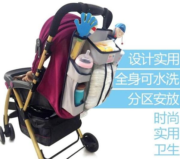 嬰兒床收納袋掛袋床頭尿布收納床邊置物袋尿片袋多功能儲物置物架 向日葵