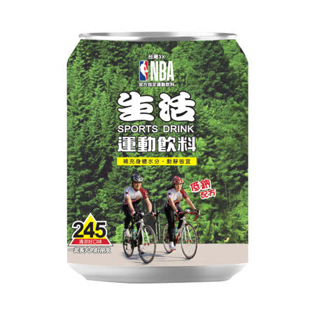《生活》運動飲料24入(245ml)
