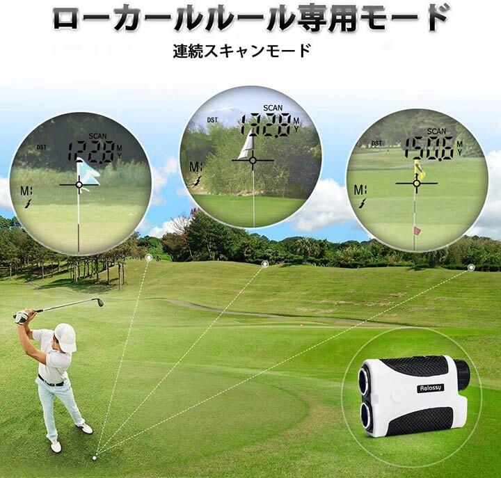 Relassy 【日本代購】高爾夫測距儀1000Y連續測定 軌道校正