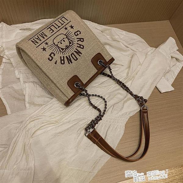 可愛小包包女新款韓版時尚斜背水桶包秋冬百搭側背鏈條帆布包 夏季新品