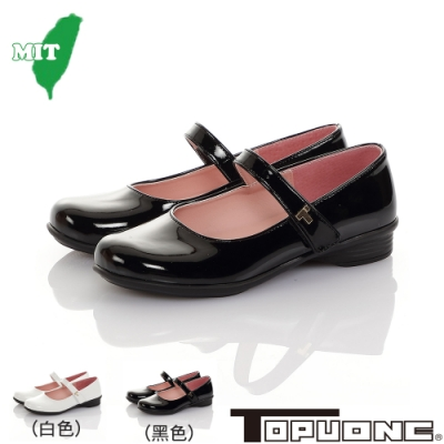 TOPUONE童鞋 傳統手工鞋 素面減壓公主皮鞋包鞋-白.黑