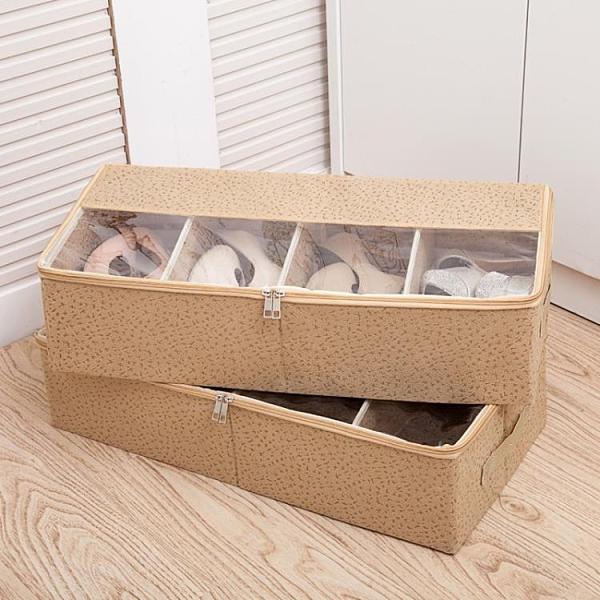 鞋盒 加厚透明鞋盒床底收納靴子鞋袋可組合鞋子收納箱鞋子收納盒長靴盒-Milano米蘭