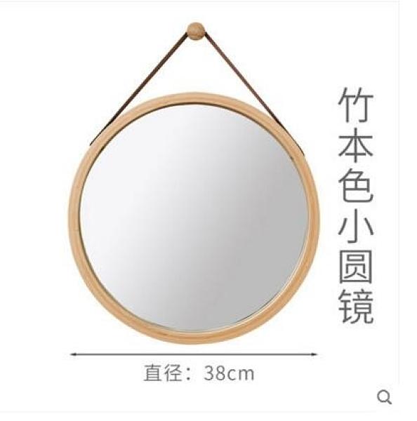 歐式貼牆方形鏡子壁掛穿衣鏡門廳全身鏡試衣鏡子落地鏡半身鏡掛鏡【小圓鏡38cm米寬】